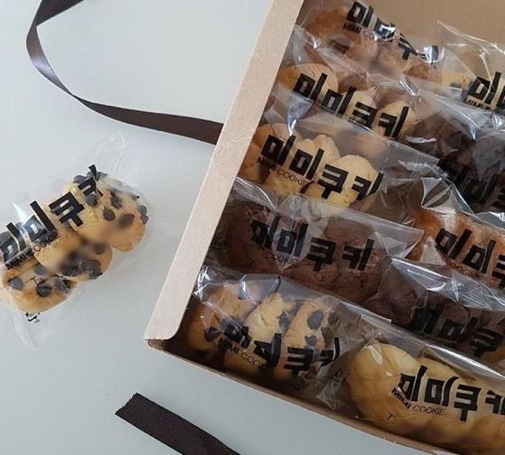 미미쿠키가 과거 판매했던 쿠키. [사진 온라인 커뮤니티]