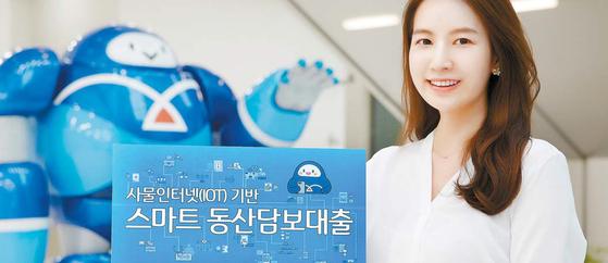 IBK기업은행은 지난 5월 동산금융 활성화를 위해 사물인터넷(Internet of Things, IoT) 기반의 '스마트 동산 담보대출'을 출시했다. [사진 기업은행]