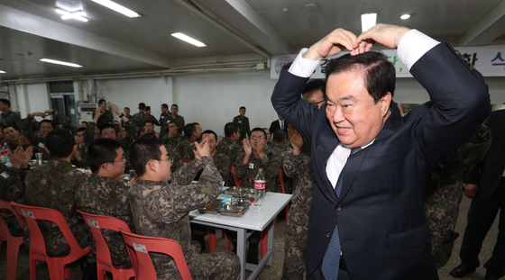 28일 문희상 국회의장이 논산훈련소를 격려방문, 장병들과 오찬을 함께 하기에 앞서 하트를 그려보이고 있다. 국회사진기자단