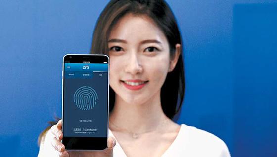 한국씨티은행은 비대면 채널거래의 확대에 따라 모바일과 인터넷 등 디지털채널을 강화하는 한편 점차 수요가 증대하는 자산관리 분야에서 수준 높은 서비스를 제공하고 있다. [사진 한국씨티은행]