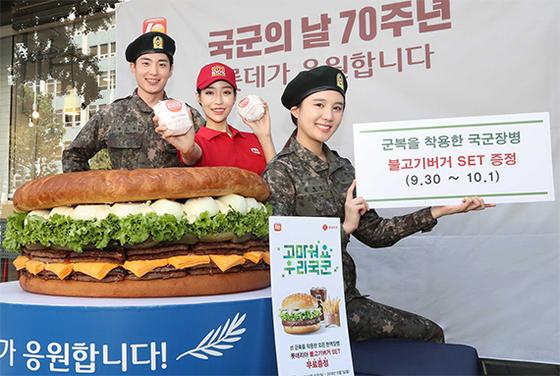 국군장병은 햄버거 공짜