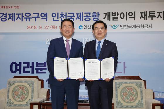 인천국제공항공사, 지역 사회에 881억원 재투자