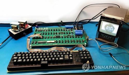 경매에 나온 애플-1 컴퓨터. [AP=연합뉴스]