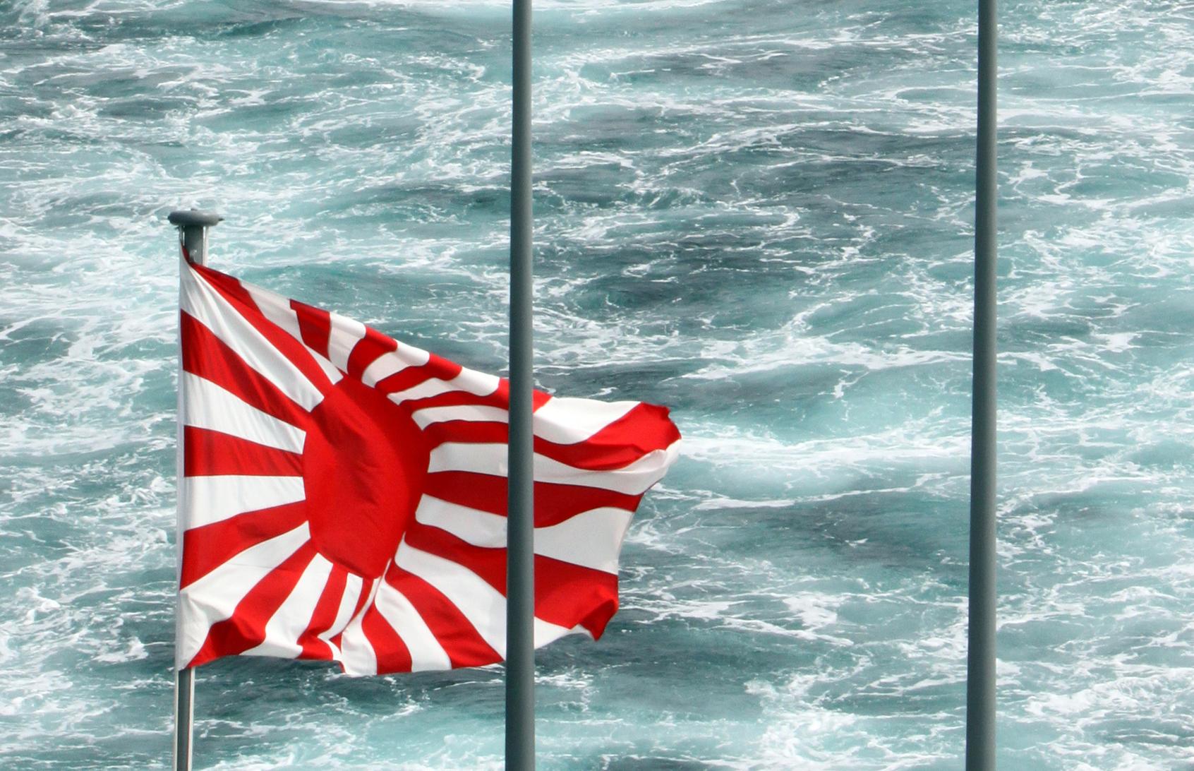 일본 해상자위대 함정에 게양된 욱일기. [연합뉴스]