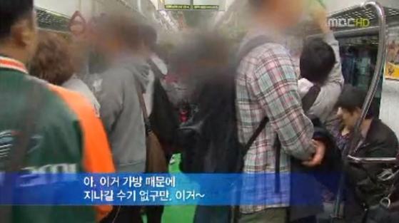 지하철 안에서 배낭을 맨 승객들에게 불편을 호소하는 내용의 음성은 MBC 취재 차량 운전 기사 목소리로 드러났다고 MBC 정상화위원회가 밝혔다. [사진 MBC]