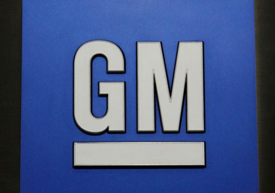 중국 정부가 지난달 29일 '서스펜션 암' 결함으로 GM 차량 14종 332만대에 리콜 조치를 내렸다. [AFP=연합뉴스]