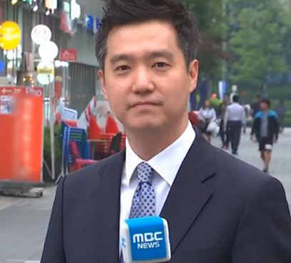 김세의 기자. [사진 MBC]