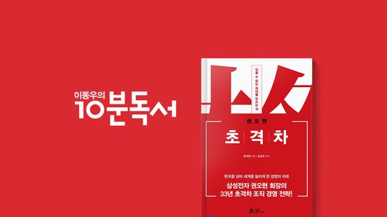 ㅋㅋ - Magazine cover