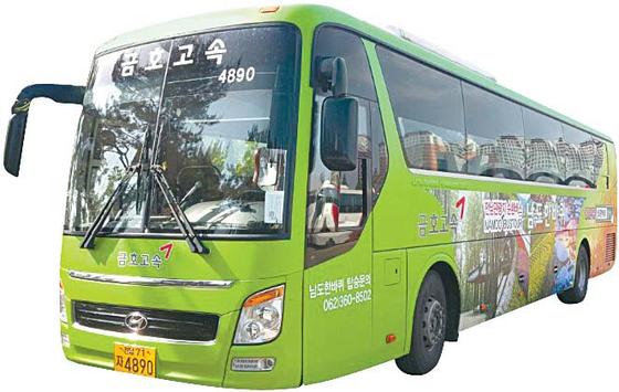 전남도는 버스를 타고 전남 지역의 주요 관광지를 도는 '남도한바퀴'를 비엔날레 기간 동안 확대 운영한다. [사진 전남도]