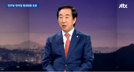 [사진 JTBC 캡처]