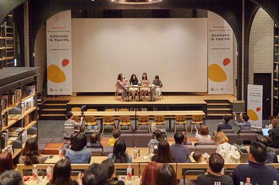 1일 서울 명동역 CGV 씨네라이브러리에서 열린 '청소년 미혼한부모 꿈, 현실과 무대' 휴먼라이브러리 포럼에서 참석자들이 이야기를 나누고 있다. [사진 CJ나눔재단]