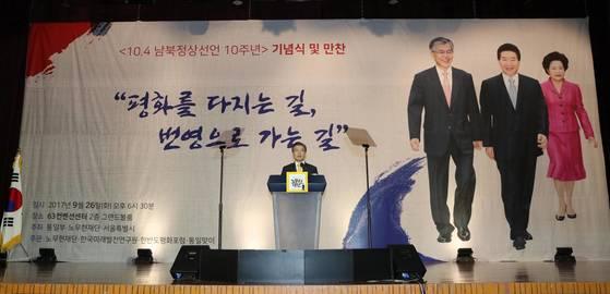 '10·4 남북 정상선언' 기념사 하는 문 대통령   [연합뉴스]