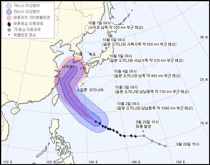 2일 기상청에 따르면 지난달 29일 괌 주변에서 발생한 '콩레이'는 이날 오전 9시 현재 일본 오키나와 남남동쪽 1천80㎞ 부근 해상에서 시속 20㎞로 서북서 방향으로 이동 중이다. [사진 기상청]