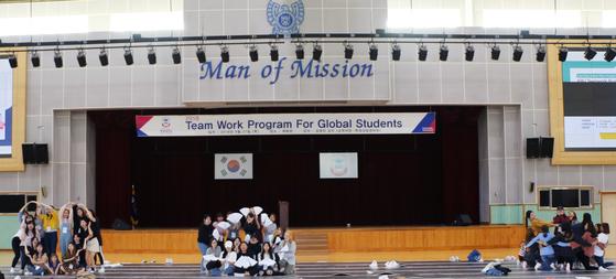 경복대, 외국인 유학생 위한 '팀워크 프로그램' 진행