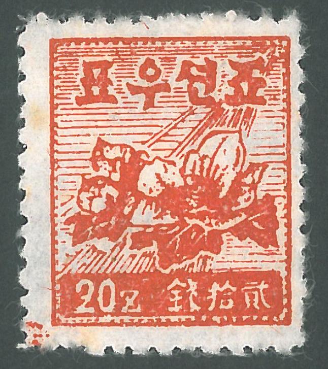 1946년 북한에서 최초로 발행된 우표.