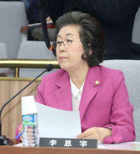 이은재 의원   [연합뉴스]