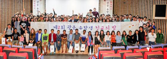 광운대 '제2회 광운 유학생 친교의 밤' 개최