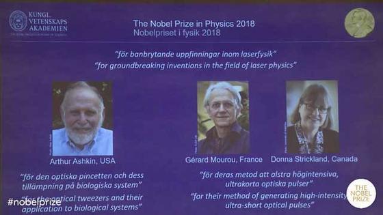 노벨물리학상 수상자