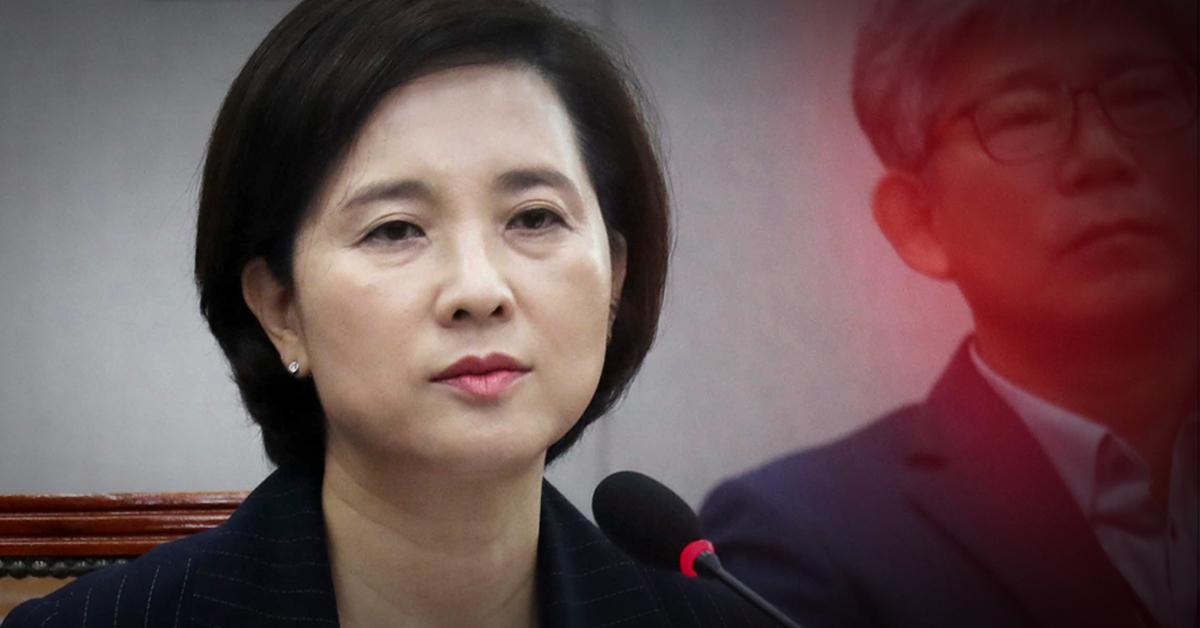 유은혜 사회부총리 겸 교육부장관 후보자. [중앙포토]