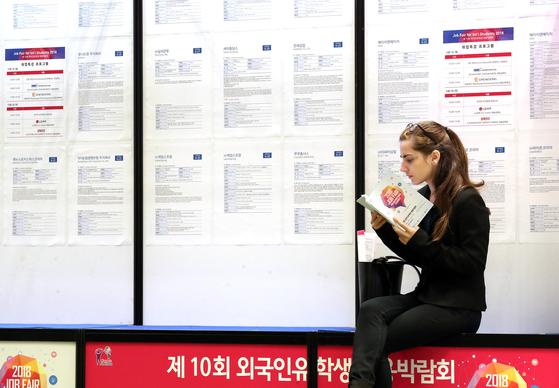 일자리 찾는 외국인 유학생