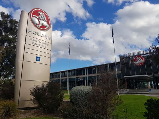 호주 내에서 마지막으로 완성차를 생산한 GM홀덴 엘리자베스 공장. 지난해 10월 해당 공장이 폐쇄되며 호주 자동차 생산의 역사도 막을 내렸다. 애들레이드=윤정민 기자