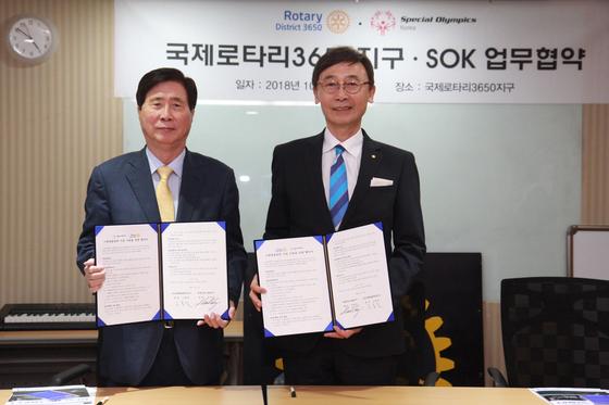 SOK·국제로터리클럽 업무협약