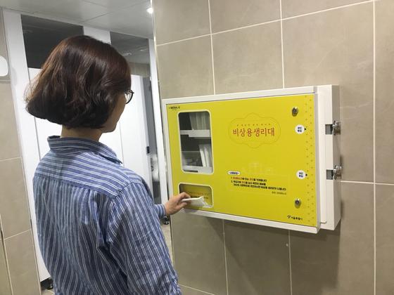 서울시는 8일부터 공공화장실 10곳에 비상용 생리대를 비치한다. [서울시]