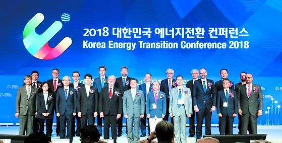 [사진] 대한민국 에너지전환 콘퍼런스
