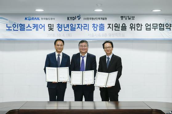 [경제 브리핑] 한국청년인력개발원 '청년·노인 기차여행 프로젝트'