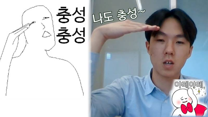 카카오 이모티콘 '대충 하는 답장', '이응이' 시리즈를 만든 김규진 작가