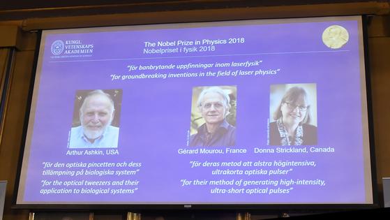 2018년 노벨 물리학상 수상자인 미국의 아서 애쉬킨과 프랑스의 제라드 무루, 캐나다의 도나 스트릭랜드 교수. 스트릭랜드 교수는 노벨상을 받을 만큼 이미 뛰어난 학자이지만, 소속 워털루대에서는 아직 부교수 신분이다. [EPA=연합뉴스]