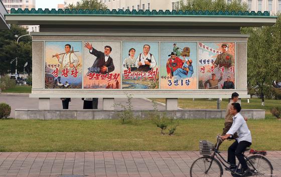 지난 5일 오전 평양시내 풍경. 평양사진공동취재단