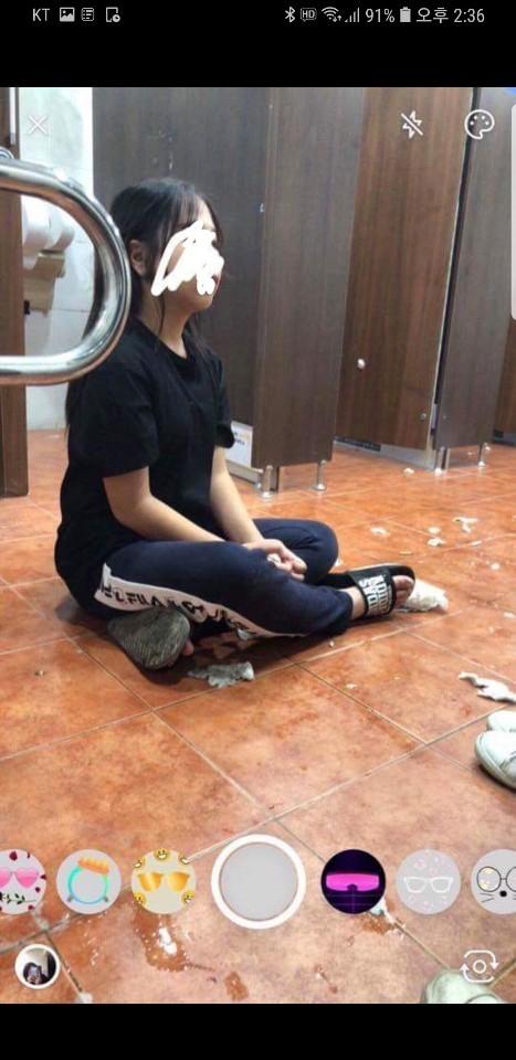 페이스북에 올라온 제천 여중생 피해 사진. [사진 페이스북]
