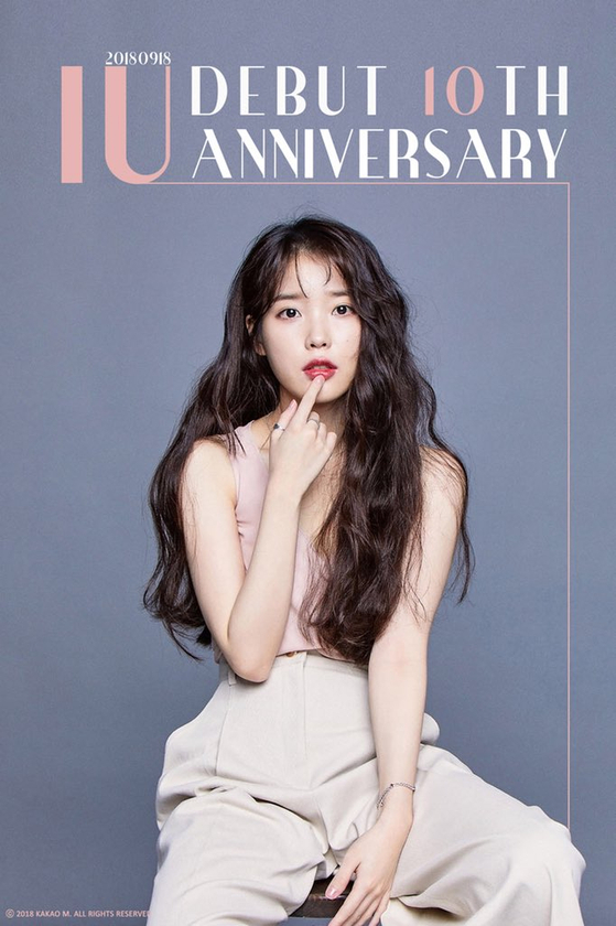 Photo from IU Twitter