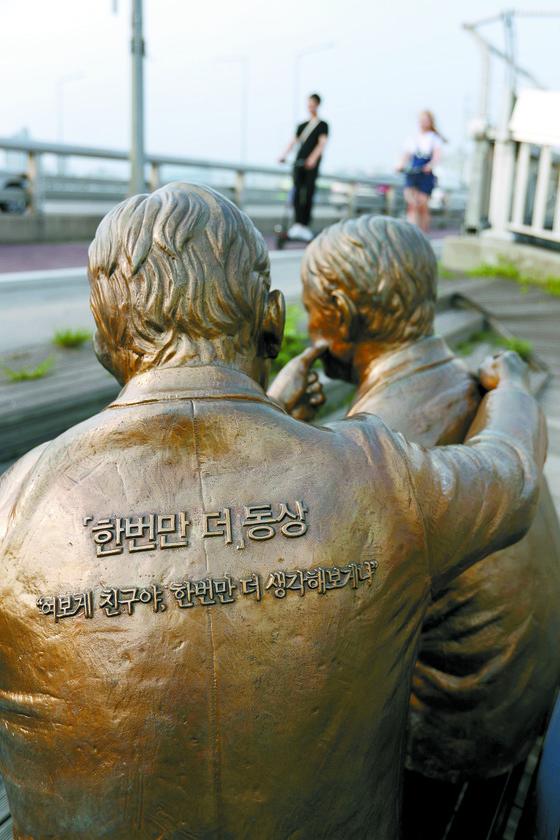 서울 마포대교의 자살 예방을 상징하는 동상.[중앙포토]