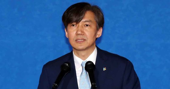 조국 청와대 민정수석. [중앙포토]