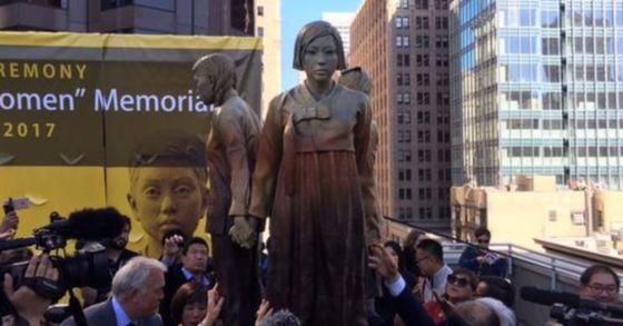 샌프란시스코 도심 한복판 세인트메리스 스퀘어파크에서 역사적인 위안부 기림비 제막식이 열렸다. [연합뉴스]