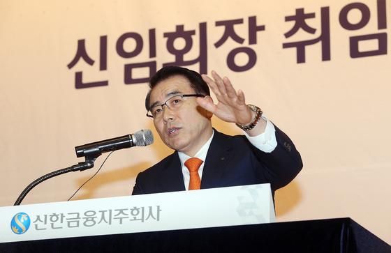 조용병 신한금융지주 회장 [중앙포토]