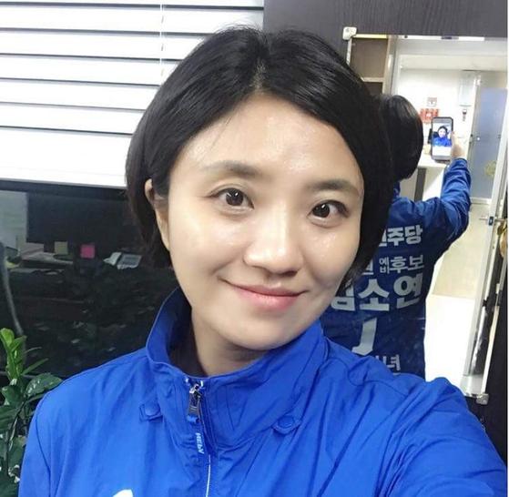 김소연 대전시의원