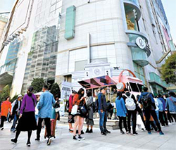 중국 국경절 연휴 유커 작년보다 36% 증가