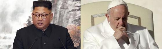 김정은 북한 국무위원장(왼쪽)과 프란치스코 교황. [AP=연합뉴스]