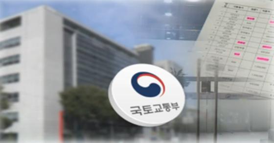 [사진 연합뉴스TV 캡처]