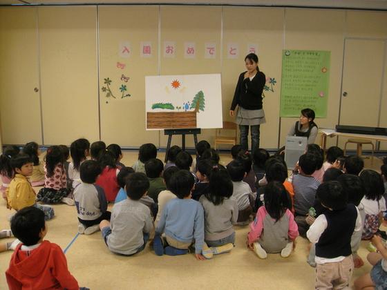 신주쿠 세이가 어린이집 모습. 입학한 아이들에게 보육사가 이야기를 하고 있다. [사진 신주쿠 세이가 어린이집 홈페이지]
