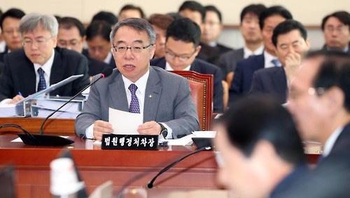 임종헌 전 법원행정처 차장. [연합뉴스]