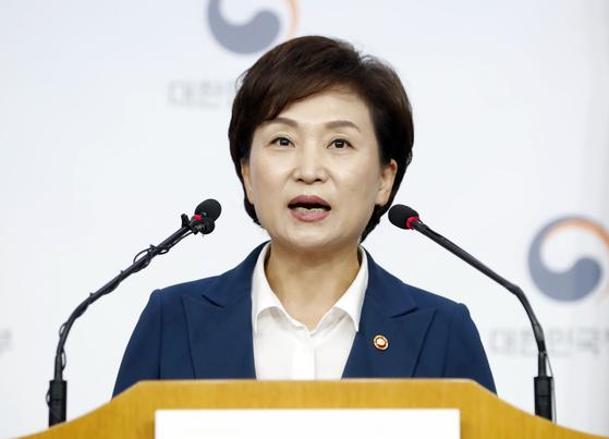 김현미 국토교통부 장관은 여러 차례 GTX-A의 연내 착공을 공언했다. [뉴시스]