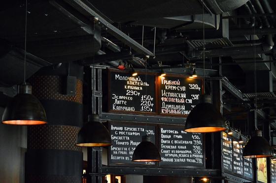 평범한 이름이 붙은 음식과 맛깔스러운 수식어를 붙인 음식 중에서 수식어를 붙인 음식이 더 많이 팔리고 음식에 대한 만족감이 높았다. [사진 pixabay]
