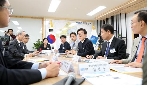 '수술실 CCTV' 토론회. [사진 경기도]
