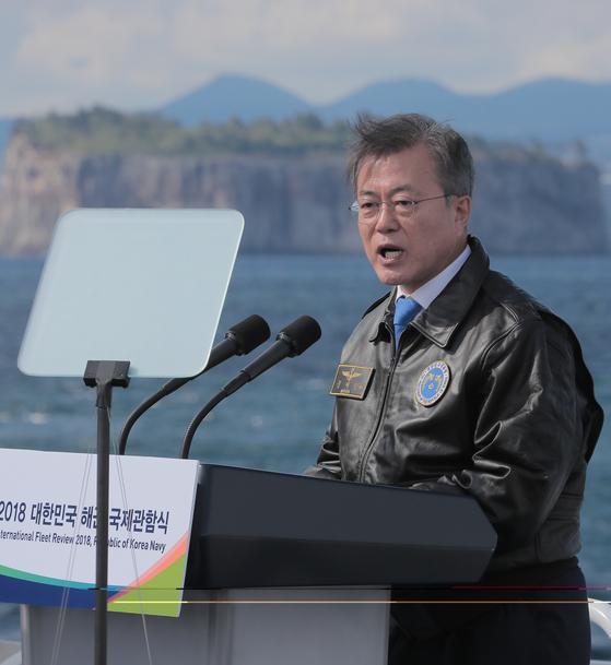 11일 오후 제주 서귀포 인근 해상에서 열린 2018 대한민국 해군 국제관함식에 참석한 문재인 대통령이 연설을 하고 있다. [청와대사진기자단]