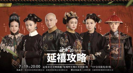 연희공략 [사진 qianlong.com]