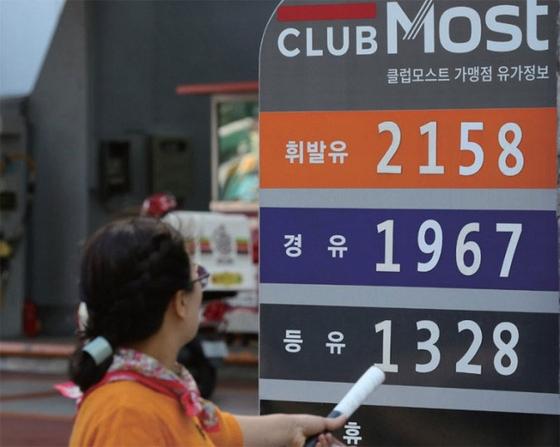 국제유가 급등으로 국내 휘발유·경유 판매 가격도 2014년 12월 이후 최고치를 기록했다. 사진은 9월 30일 서울의 한 주유소 가격 안내판. [사진 연합뉴스]